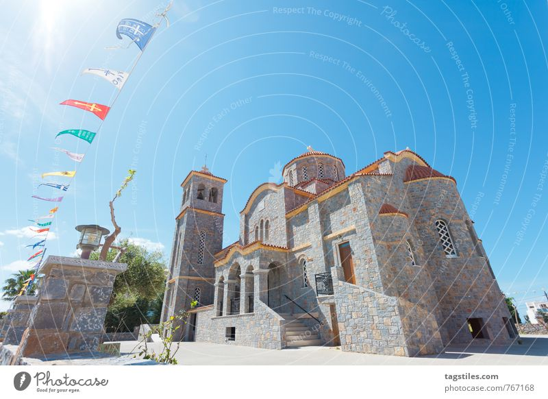 KAPELLE VON SISI Kreta Griechenland Sisi Religion & Glaube Kirche Kapelle Architektur Tradition konventionell Fahne Ferien & Urlaub & Reisen Reisefotografie