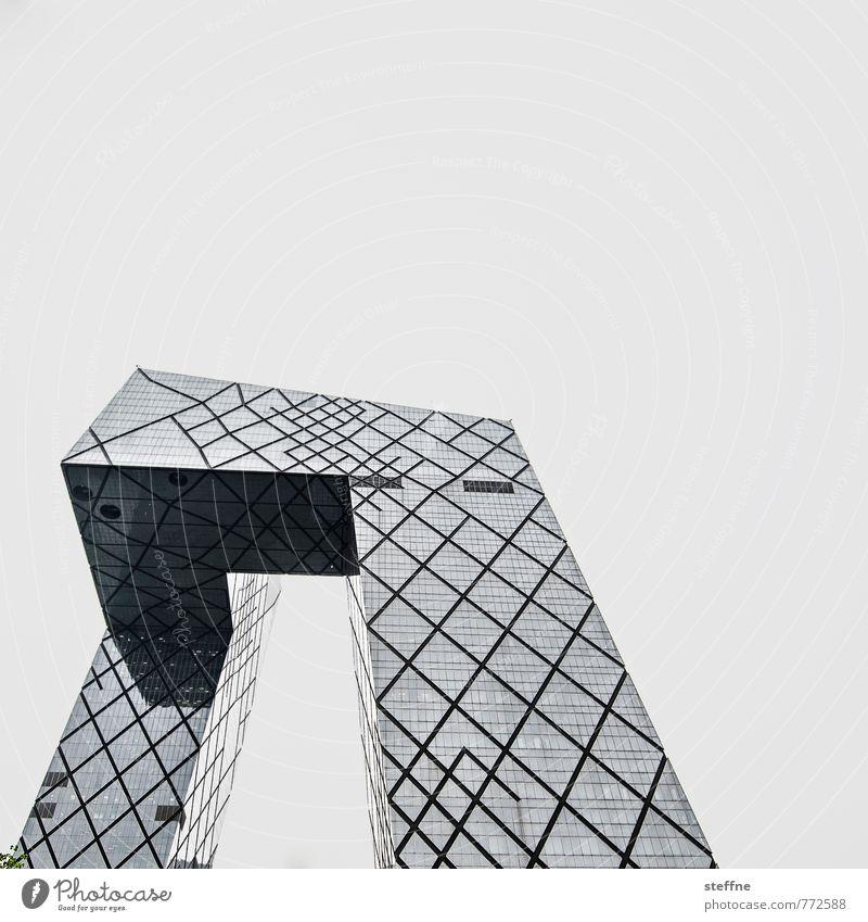 Strukturwandel Stadt Fassade Hochhaus China Peking