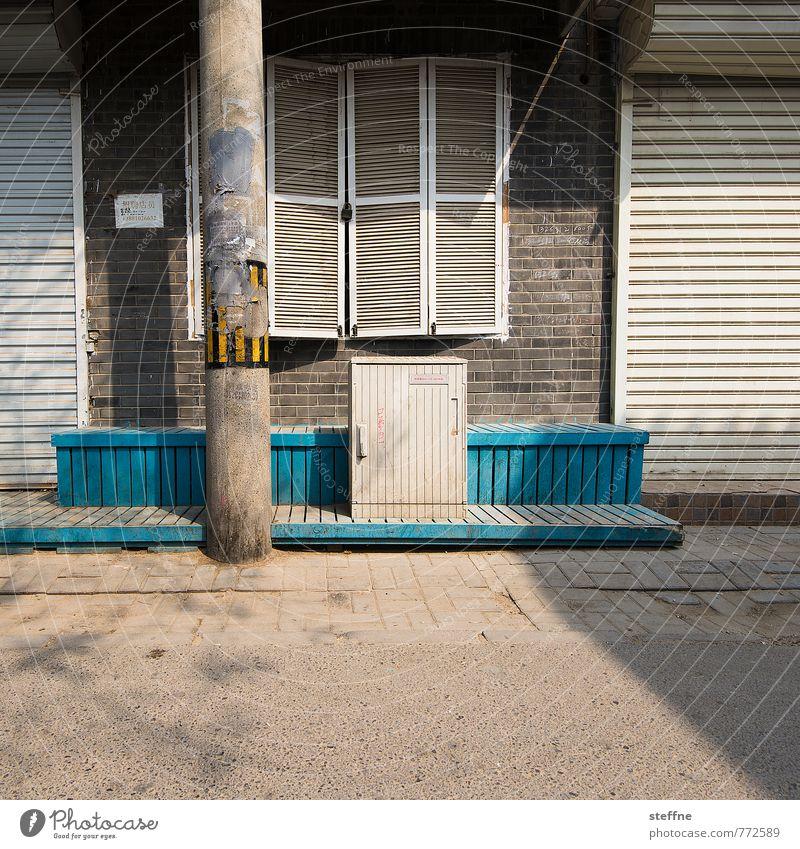Hutong Fenster Fassade historisch Gasse China Altstadt Peking