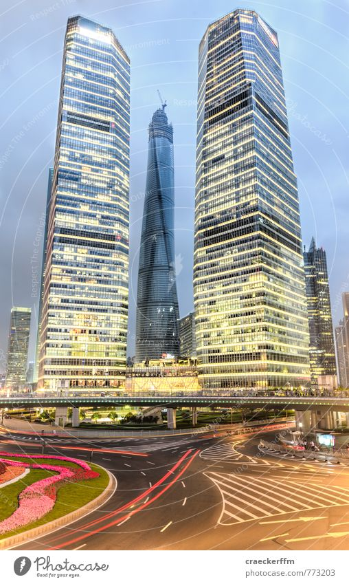 Shanghai China Stadt Stadtzentrum Skyline Hochhaus Verkehrswege Straßenverkehr Straßenkreuzung ästhetisch Ferien & Urlaub & Reisen Farbfoto Außenaufnahme