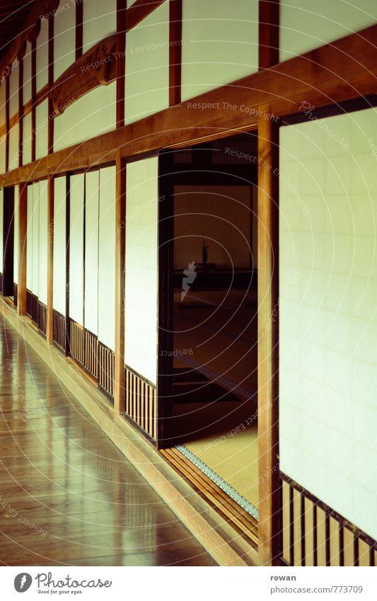 eingang Bauwerk Gebäude Architektur Mauer Wand Tür exotisch Schiebetür Flur Holzwand Holzfußboden offen Eingang Japanisch Tempel Buddhismus Zen Tradition