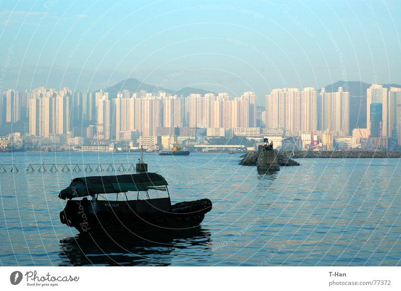 Boat alone, Hong Kong Mauer China Skyline Hongkong