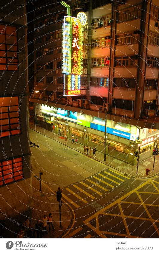 Lights, Hong Kong Hongkong Licht Neonlicht Stadt central island street light night view from escalator