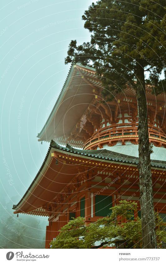 Ferien & Urlaub & Reisen alt Architektur Gebäude Tourismus Nebel Ausflug Kirche Bauwerk Asien Sehenswürdigkeit Denkmal Tradition Japan mystisch Tempel