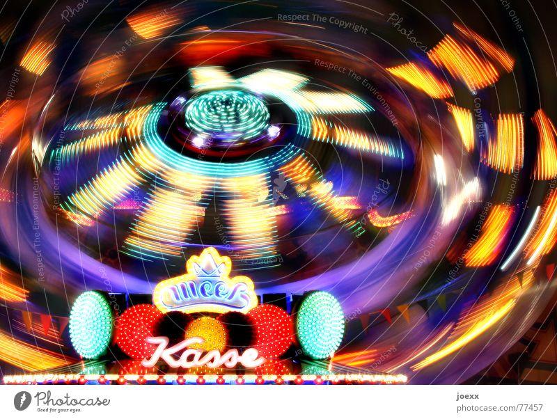 Jetzt noch mal dabei sein... Fröhlichkeit Außenaufnahme bezahlen mehrfarbig drehen Drehung Eingang Farbenspiel Freizeit & Hobby Jahrmarkt Karussell Kasse