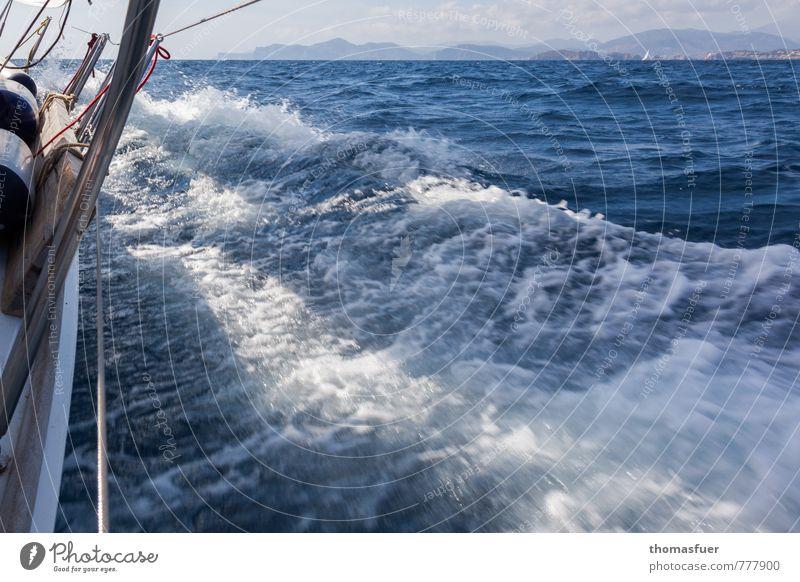 zielführend Ferien & Urlaub & Reisen blau Sommer Sonne Meer Ferne Küste Freiheit Horizont Wellen Wind Geschwindigkeit Insel Ausflug Schönes Wetter Urelemente
