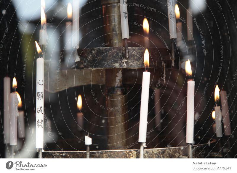 Japanische Tempelkerzen Kultur Asien Altar Kerze Kerzenschein Sehenswürdigkeit Schriftzeichen Flamme Feuer Kerzenaltar Erholung leuchten träumen gelb schwarz