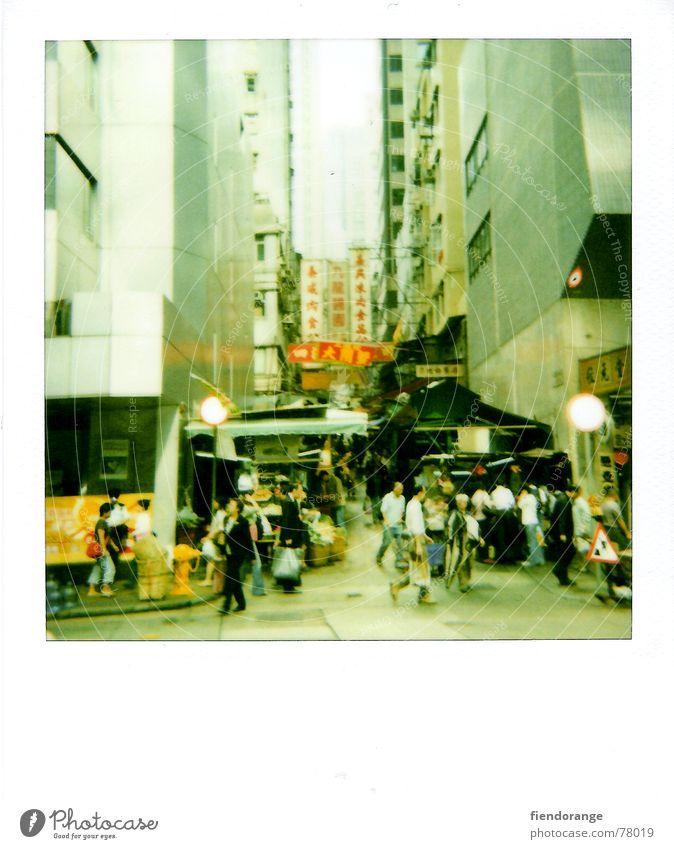 mu shi mu shishi shi Mensch Ferne Straße Wohnung gehen kaufen China fremd Polaroid Hongkong Mandarin