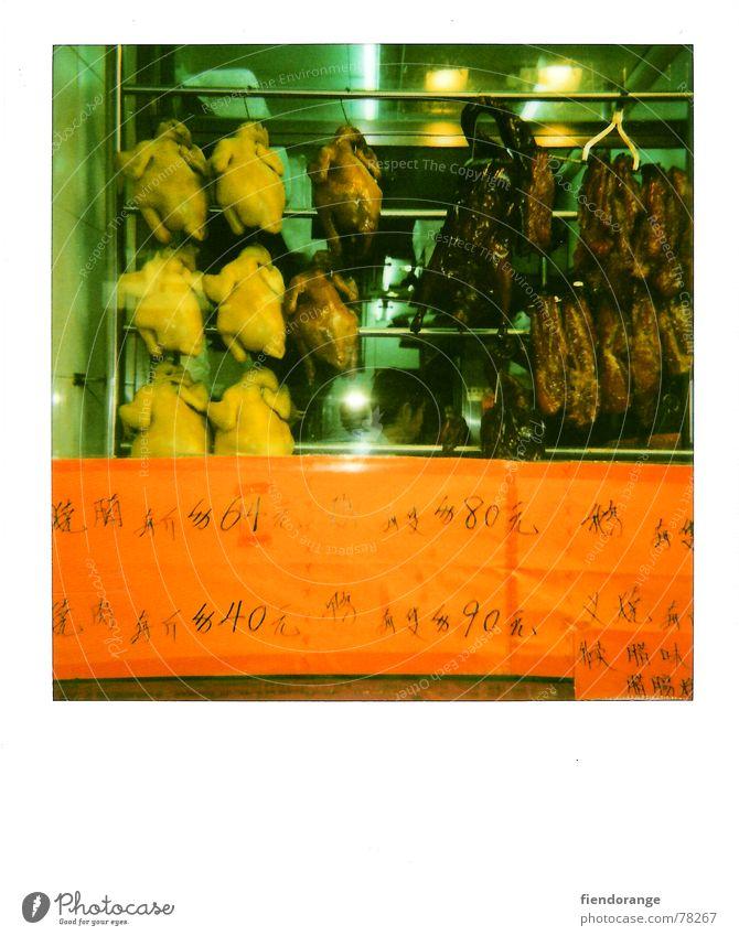 blathahn felnost Ernährung Lebensmittel China Appetit & Hunger Ente Haushuhn Hongkong Hahn Imbiss