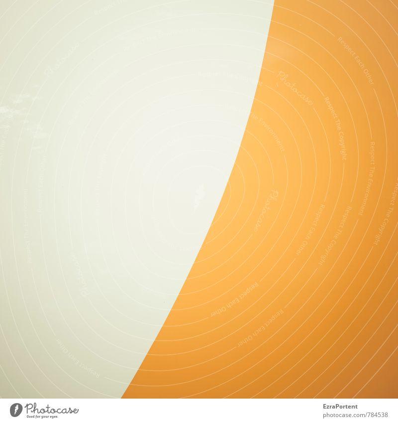 einfacher Schwung Zeichen Linie orange weiß schwungvoll leuchten Design Strukturen & Formen Stil Grafik u. Illustration Grafische Darstellung graphisch Farbe