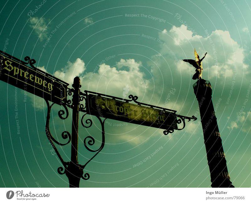 berlin, berlin, wir fahren nach... Schnörkel Siegessäule Hauptstadt Straße des 17. Juni Brandenburg Stadt Kunst Platz Mauer Osten Wolken groß Pariser Platz
