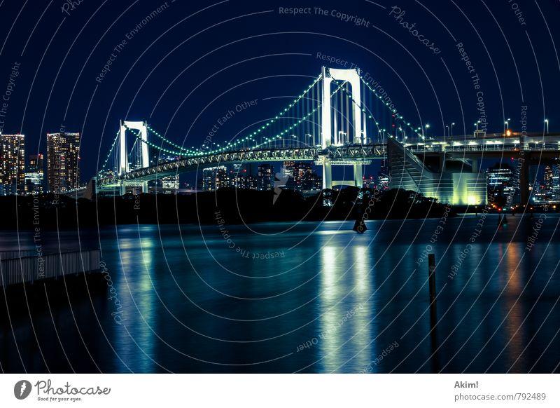 Under the bridge Stadt schön Wasser Küste Beleuchtung Architektur elegant Verkehr Brücke Fluss Bucht Hafen Bauwerk Wolkenloser Himmel Skyline Denkmal
