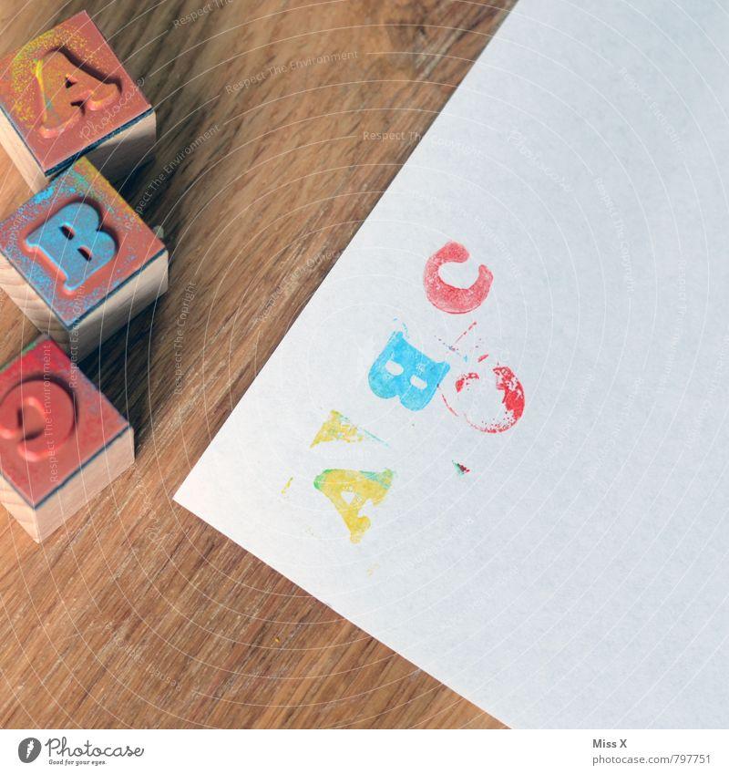 Die Katze liegt im Schnee Kind Spielen Schule Freizeit & Hobby Kindheit Schriftzeichen lernen Papier lesen Bildung Schüler Kindergarten Basteln Stempel