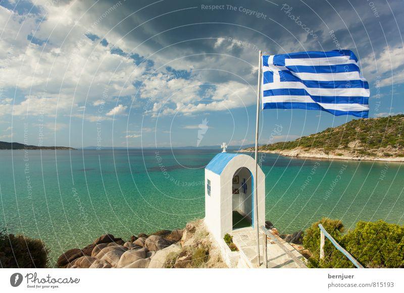 Crisis? What Crisis? Landschaft Wasser Wolken Horizont Sonnenlicht Sommer Schönes Wetter Küste Bucht Meer Ägäis Mittelmeer Kirche Sehenswürdigkeit schön Wärme