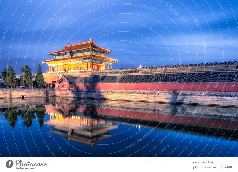 Verbotene Stadt exotisch Ferien & Urlaub & Reisen Tourismus Ferne Sightseeing Städtereise Peking China Asien Hauptstadt Stadtzentrum Altstadt Menschenleer