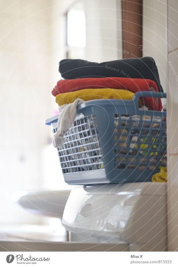 schwarz - rot - gold - Korb Deutschland Häusliches Leben Sauberkeit Zeichen Reinigen Bad Stoff Deutsche Flagge Leidenschaft Wäsche waschen fleißig