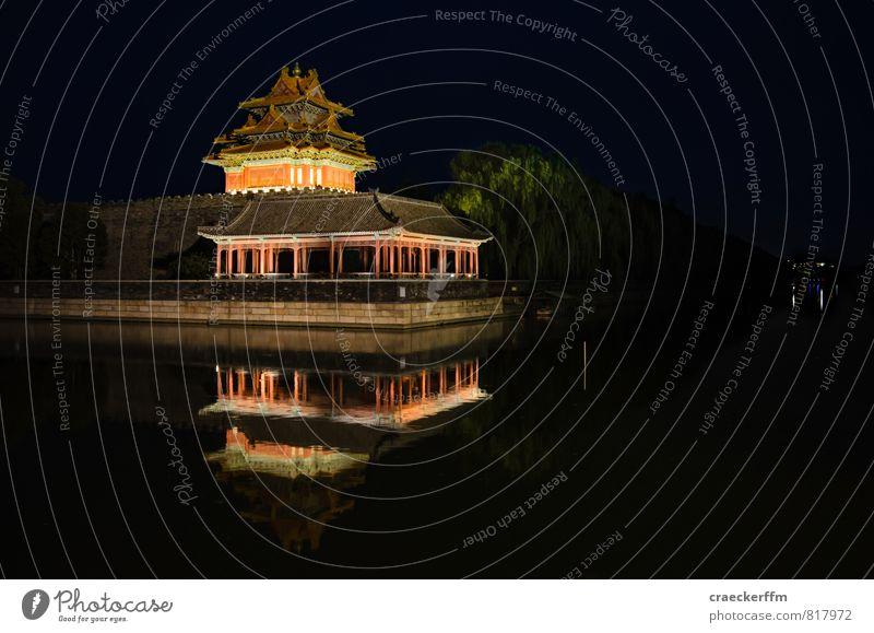Ecktömmsche Ferien & Urlaub & Reisen Tourismus Abenteuer Ferne Sightseeing Städtereise Architektur Peking China Asien Hauptstadt Stadtzentrum Altstadt Palast