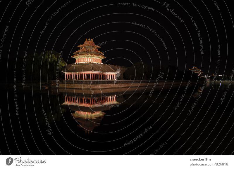Nachtwache Ferien & Urlaub & Reisen Tourismus Ferne Sightseeing Städtereise Peking Hauptstadt Stadtzentrum Turm Bauwerk Mauer Wand Sehenswürdigkeit entdecken