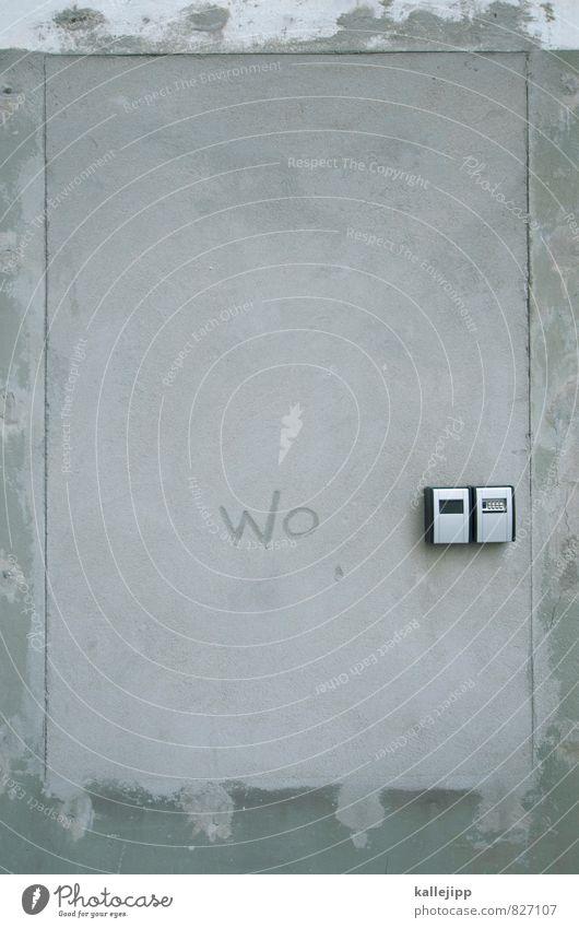 NSA Wand Mauer grau Fassade Tür Beton Sicherheit Eingang Schloss Identität verdeckt spionieren wo Kennwort unsichtbar Sicherheitsdienst