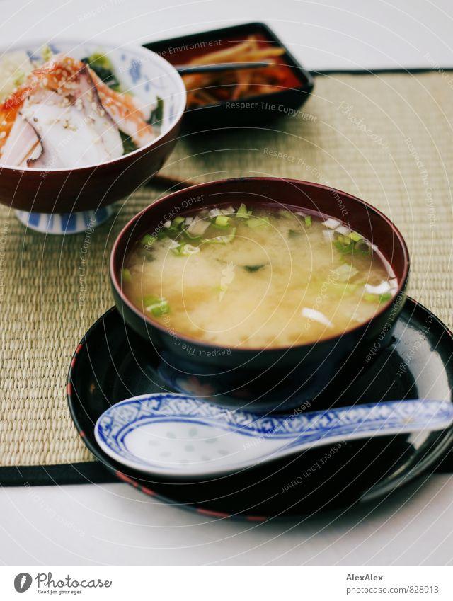 Misosüppchen Essen Lebensmittel authentisch Ernährung Fisch Gastronomie Gemüse lecker Appetit & Hunger Duft Dienstleistungsgewerbe Geschirr exotisch Schalen & Schüsseln Japan Abendessen