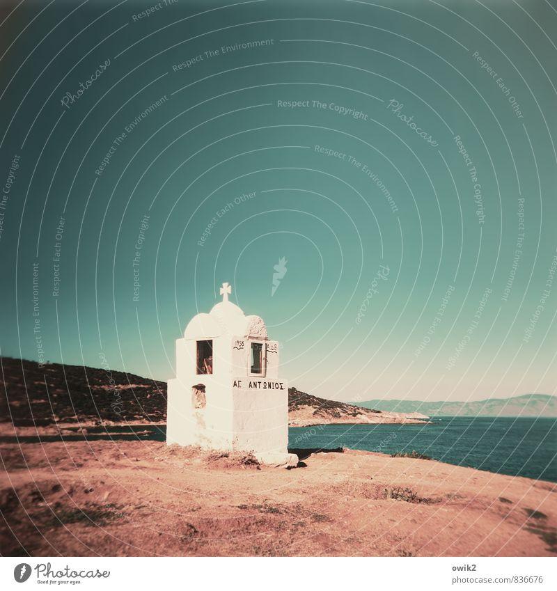 Für einen alten Freund Natur blau Wasser weiß Einsamkeit Landschaft Berge u. Gebirge Umwelt Gras Religion & Glaube klein Horizont leuchten Idylle einfach