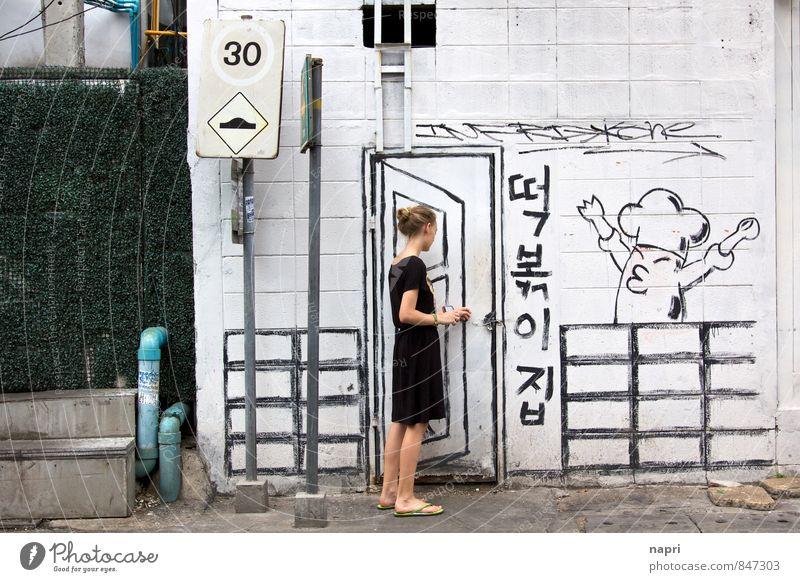 offen für alles Mensch Stadt Freude Graffiti feminin Kunst Fassade Schriftzeichen Neugier Überraschung