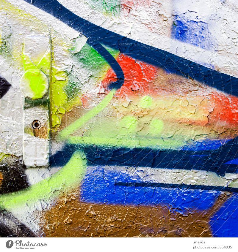 Backdoor Farbe Graffiti Stil Lifestyle Tür verrückt einzigartig verstecken trashig Eingang Subkultur Türschloss Hintertür