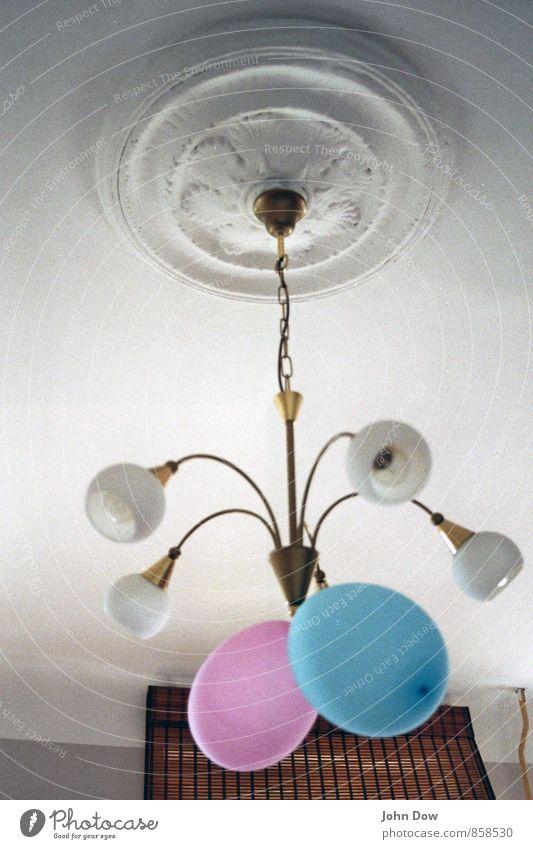 Happy Life Häusliches Leben Innenarchitektur Dekoration & Verzierung Lampe Wohnzimmer Feste & Feiern Geburtstag schön verrückt mehrfarbig Freude Glück