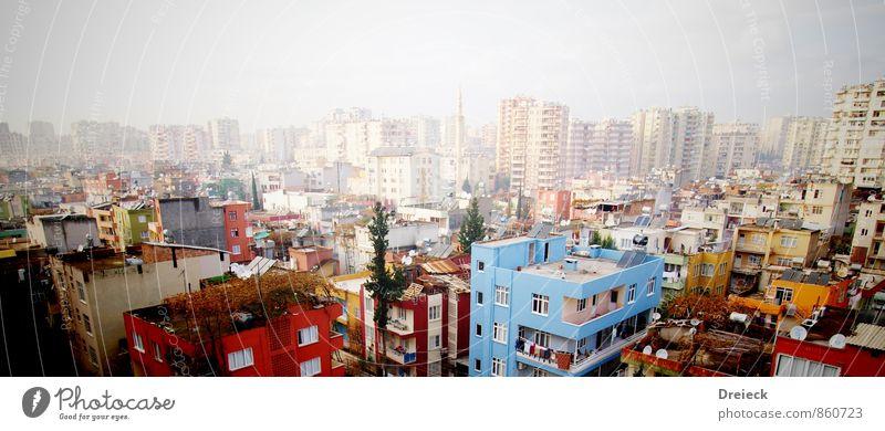 ...the other side Seyhan Adana Cukurova Türkiye Türkei Turkey Anatolien Asien Europa Stadt Stadtzentrum Haus Hochhaus Bauwerk Gebäude Architektur Mauer Wand