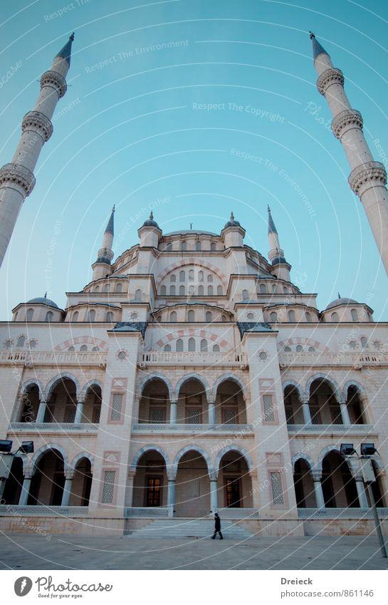 getrennt Stadt blau weiß Fenster Architektur Gebäude grau Religion & Glaube Stein Fassade Turm Asien Bauwerk Hauptstadt Stadtzentrum Sehenswürdigkeit