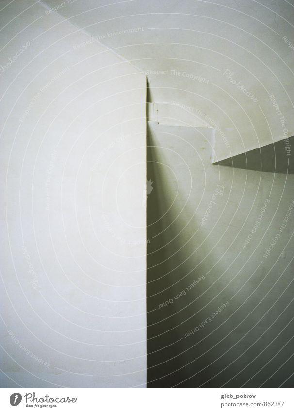 Archi-Linien Architektur Mauer Wand authentisch grau weiß minimalistisch Modernismus Sowjetunion Farbfoto Gedeckte Farben Menschenleer Freisteller