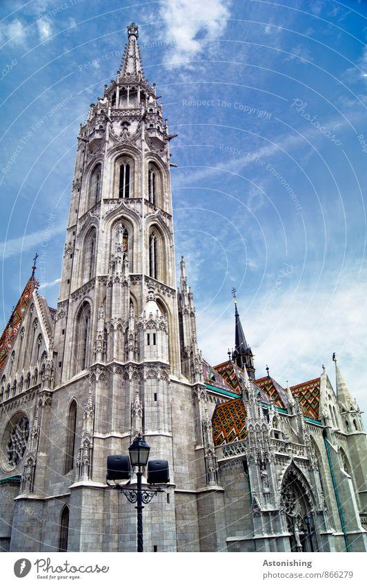Matthiaskirche Kunst Umwelt Luft Himmel Wolken Sommer Wetter Schönes Wetter Budapest Ungarn Stadt Hauptstadt Haus Kirche Turm Mauer Wand Fassade Fenster Tür