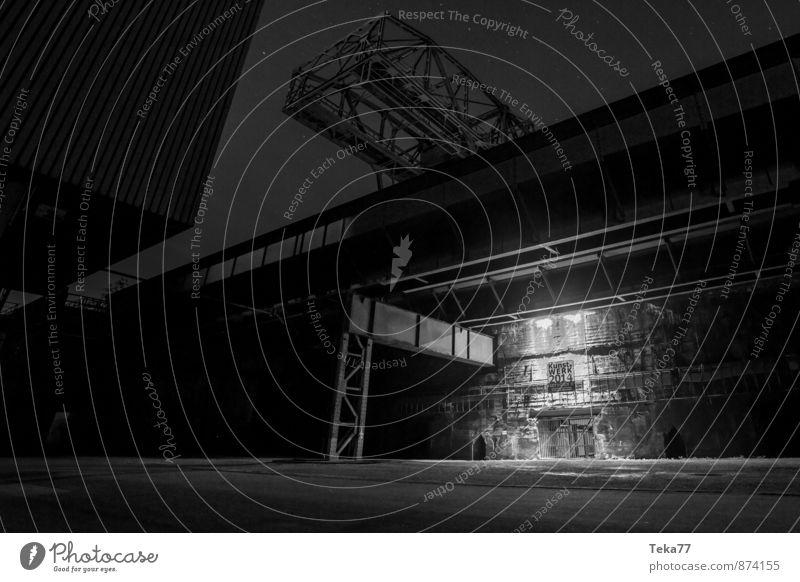 Landschaftspark NORd duisburg Park Duisburg Deutschland Menschenleer Industrieanlage Fabrik Sehenswürdigkeit Denkmal Tower (Luftfahrt) alt ästhetisch