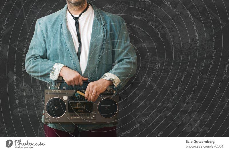 Back to the 80s Lifestyle Stil Veranstaltung Musik Club Disco Diskjockey ausgehen Feste & Feiern Tanzen Radiogerät Technik & Technologie Unterhaltungselektronik