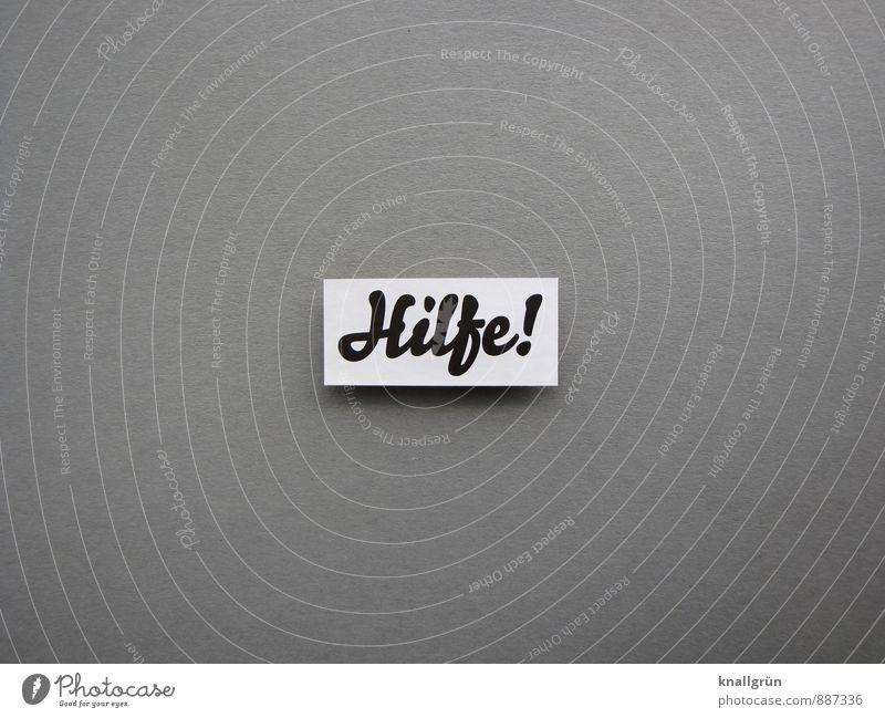 Hilfe! Schriftzeichen Schilder & Markierungen Kommunizieren eckig Gefühle Stimmung Sorge Angst Entsetzen Todesangst gefährlich Stress Verzweiflung bedrohlich