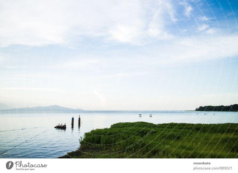 Nicaraguasee Himmel blau Wasser See Schönes Wetter Seeufer Wasseroberfläche Mittelamerika