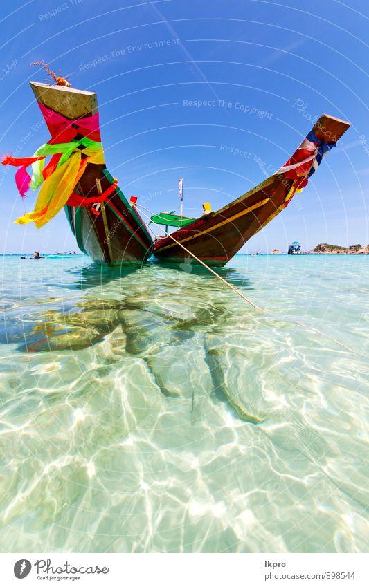 Himmel Natur Ferien & Urlaub & Reisen blau Pflanze Sommer Sonne Baum Erholung Meer Landschaft Wolken Strand Küste Freiheit Sand