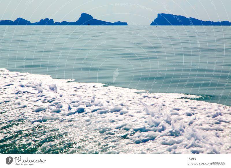 Himmel Natur Ferien & Urlaub & Reisen Sommer Wasser Baum Meer Blume Erholung Landschaft Wolken Strand Gefühle Küste grau Freiheit
