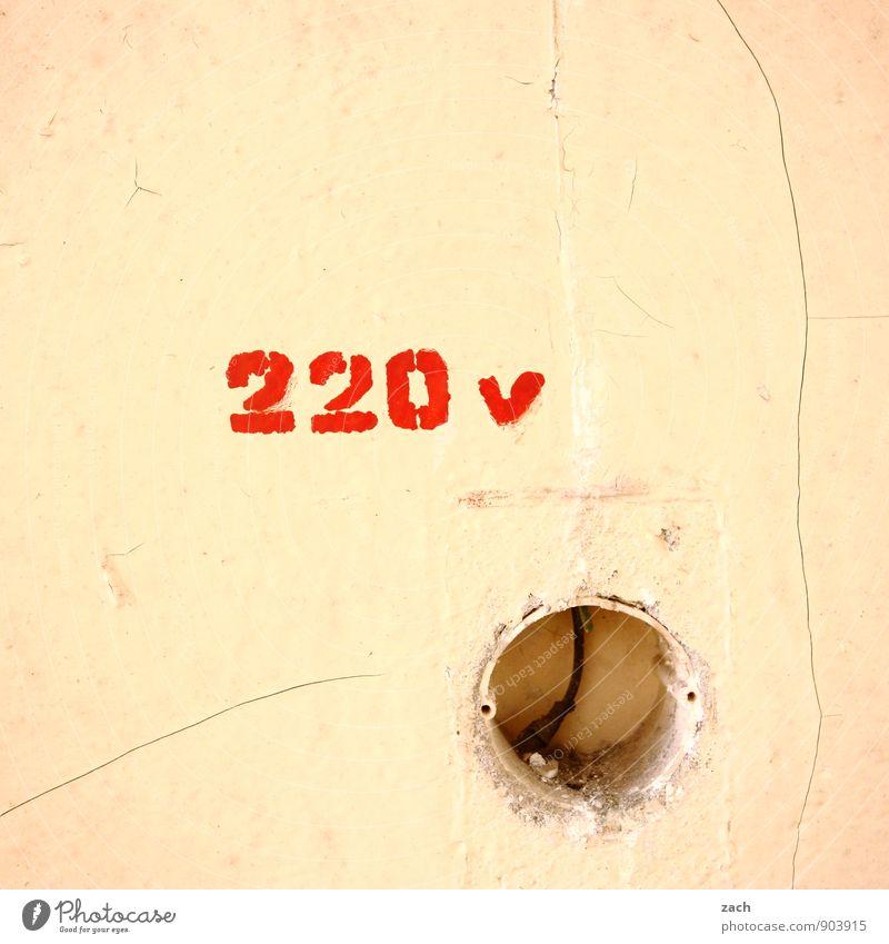 !Trash! | abgeklemmt alt weiß Wand Mauer Fassade Energiewirtschaft Wohnung Häusliches Leben Elektrizität kaputt Umzug (Wohnungswechsel) Verfall Ruine Zerstörung Renovieren Steckdose