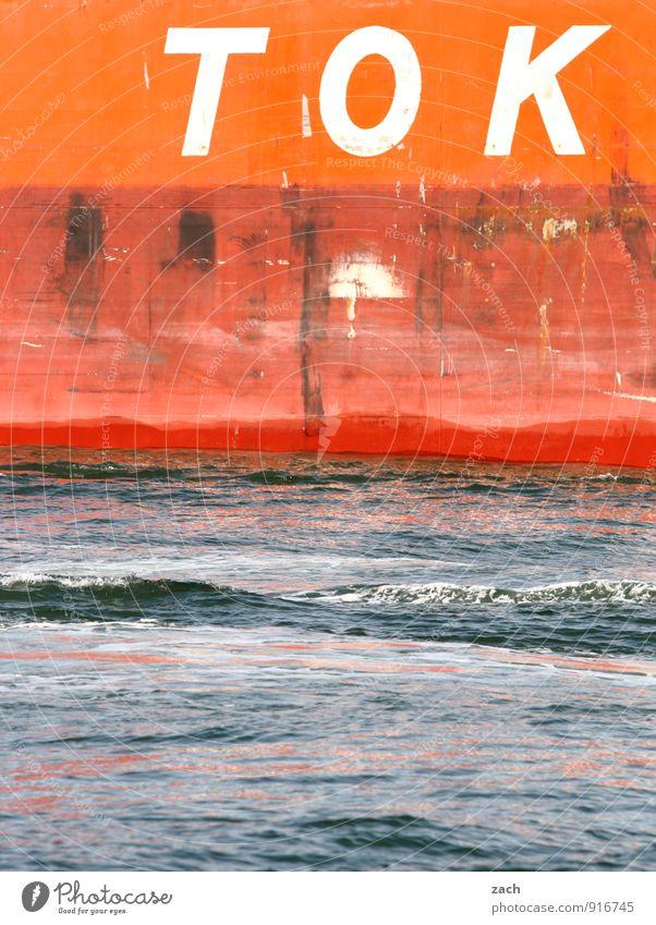 TOK? OK! Wasser Wellen Küste Bucht Nordsee Ostsee Meer Schifffahrt Bootsfahrt Dampfschiff Containerschiff Zeichen Schriftzeichen Schilder & Markierungen Linie