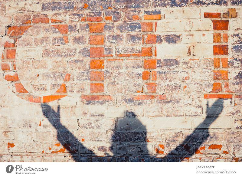 OOMMMMMM Mensch Erholung Wand Mauer träumen Zufriedenheit Kraft fantastisch festhalten Verstand Konzentration harmonisch Meditation Wort Leichtigkeit Typographie
