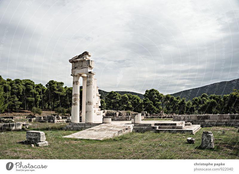 Griechische Bauruine Ferien & Urlaub & Reisen Tourismus Sightseeing Sommerurlaub Architektur Himmel Wolken Park Epidaurus Bauwerk Sehenswürdigkeit Denkmal Stein
