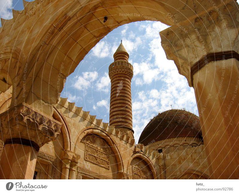 Ishak Pasa Serail Asien historisch Ruine Türkei Islam Palast Moschee Gotteshäuser Minarett Harem