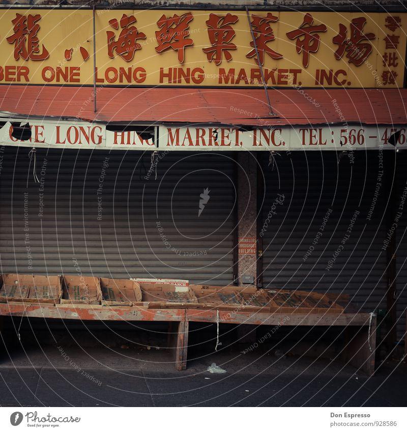 Chinatown Fassade verkaufen New York City Chinese Asien Foodstall Markt Buden u. Stände Außenaufnahme