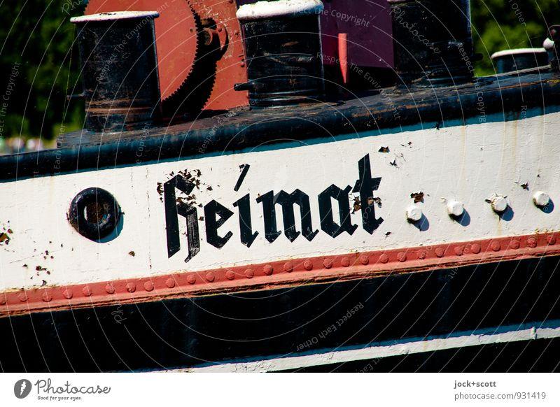 Vom Ursprung, durch das Elternland zum Heimathafen Ausflug Güterverkehr & Logistik Typographie Sommer Schönes Wetter Berlin Binnenschifffahrt Stahl Rost