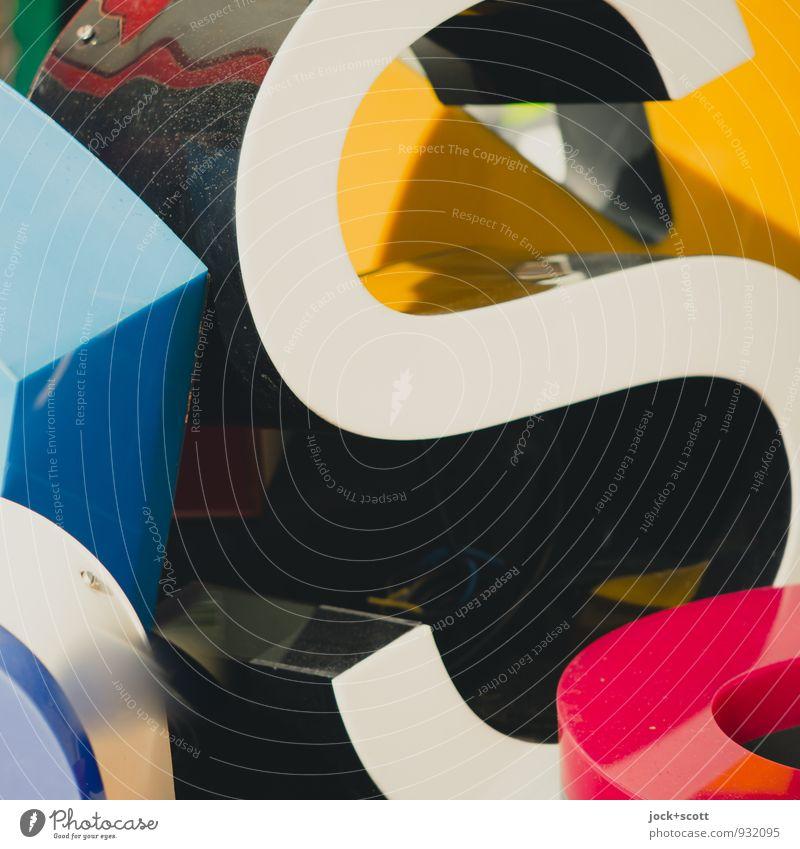 Buchstabe S Stil Typographie Leuchtkasten Dekoration & Verzierung Kunststoff glänzend retro authentisch Design Anordnung Großbuchstabe Breite Ecke verdeckt