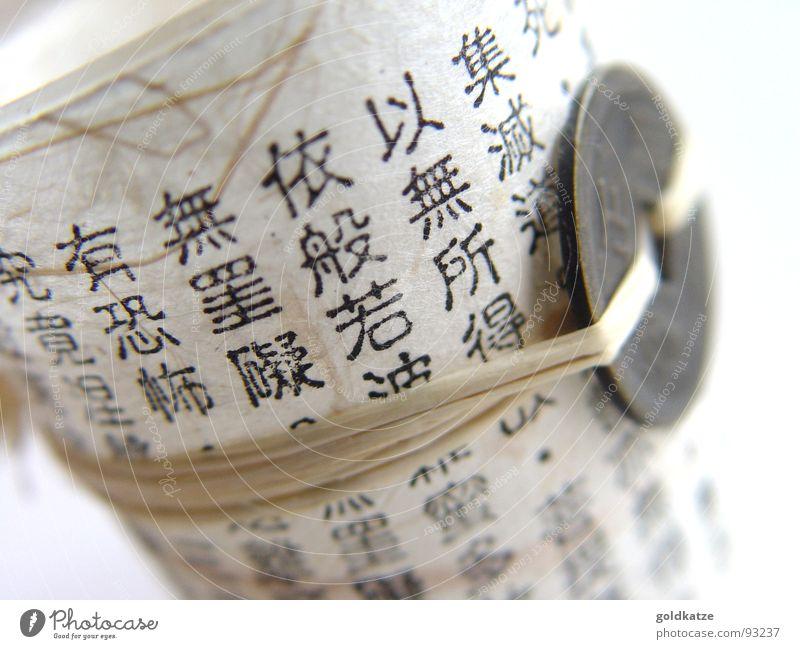 chinesische kerze Glück harmonisch Erholung ruhig Duft Dekoration & Verzierung Natur China Chinesisch Asien Papier Kerze Zeichen Schriftzeichen Ornament Geld