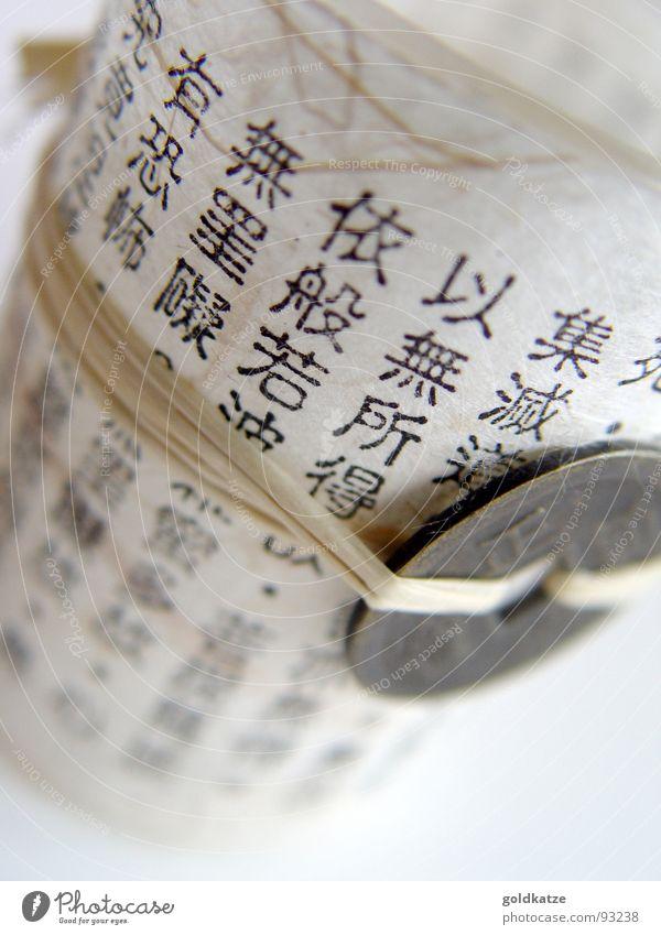 chinesische kerze II ruhig Erholung Glück Metall Zufriedenheit Geld Papier Schriftzeichen Kerze Buchstaben Dekoration & Verzierung Kitsch Frieden Asien Zeichen