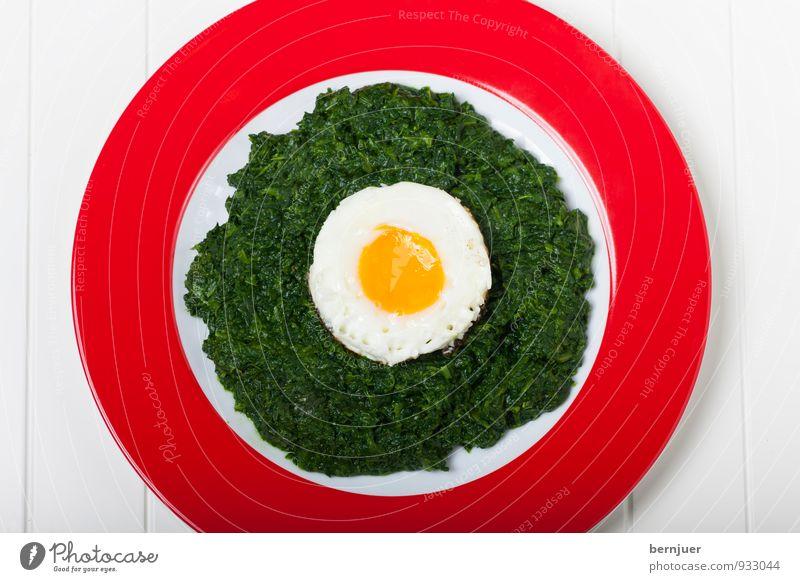 Bullenaugen grün weiß rot gelb Speise Lebensmittel Foodfotografie einfach rund gut Gemüse heiß Bioprodukte Holzbrett Teller Vegetarische Ernährung