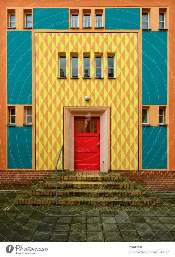 Adventskalendertürchen Stadt Menschenleer Haus Traumhaus Bauwerk Architektur Mauer Wand Treppe Fenster Tür Sehenswürdigkeit blau braun mehrfarbig gelb grau rot